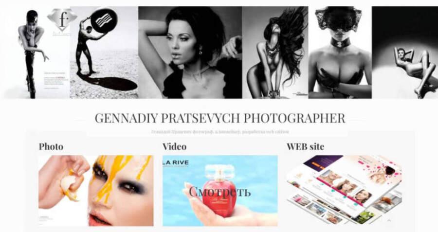 G-Models. Gennadiy Pratsevych Photographer