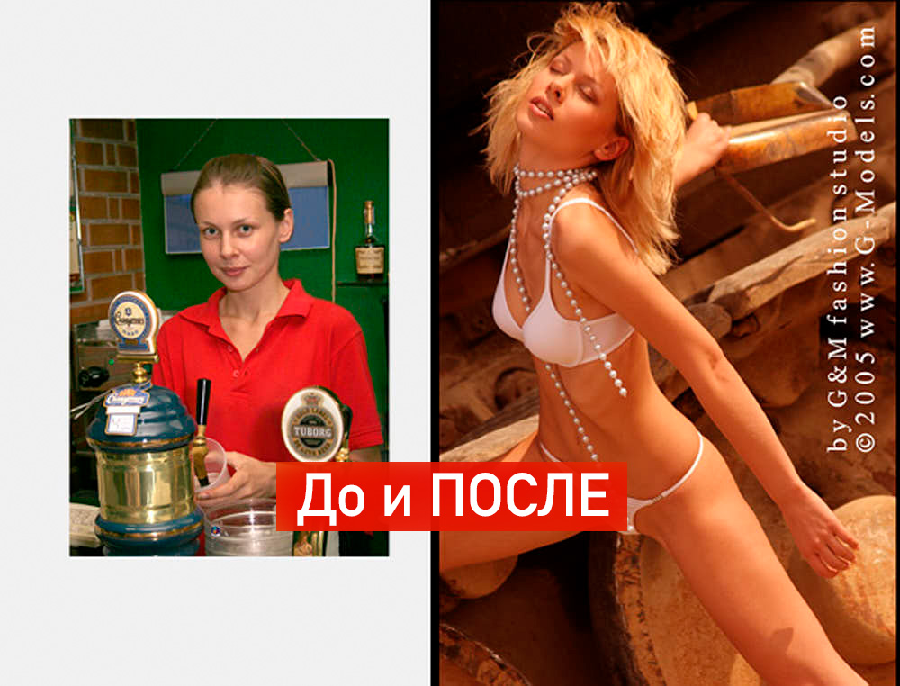 До и После. Таня Челентано. Фотограф Хмельницкий