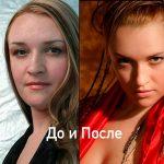 До и После. Фотограф в Хмельницком Геннадий Працевич