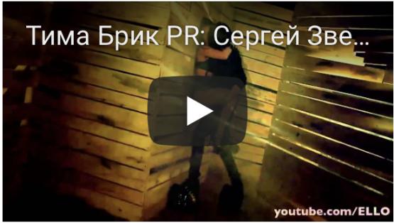 Сергей Зверев и Варда - Люди-Ангелы