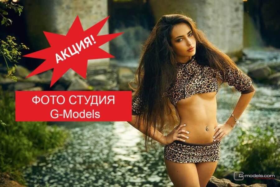 Катя Мирецкая акционные фотосесии