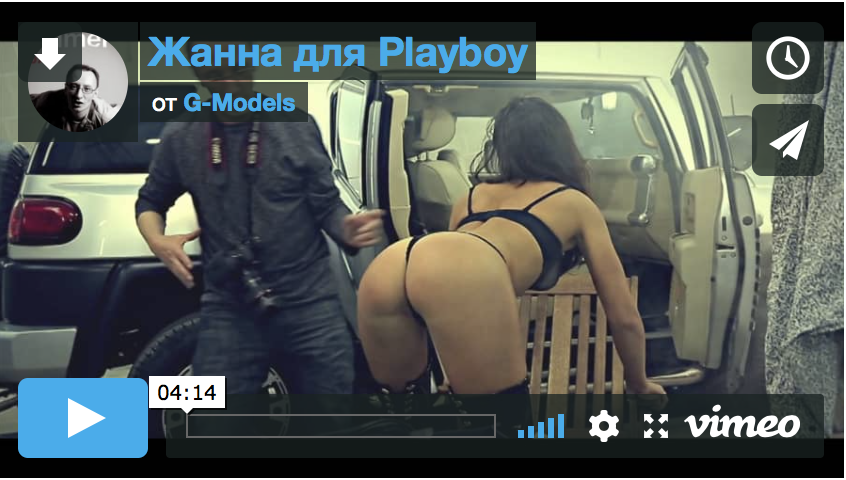 Жанна для Playboy
